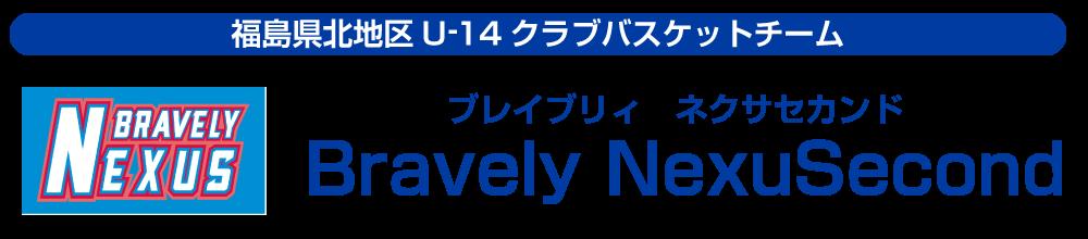 BRAVELY 2nd